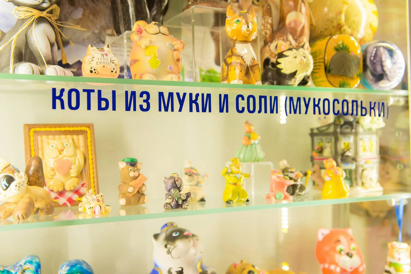 <p>Мурариум. Музей кошек. Зеленоградск</p>/<p>Мурариум</p>
